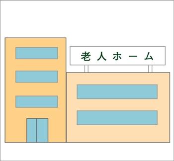 シューフィッターによる「店頭フィッティング」と施設などへの「訪問測定販売」